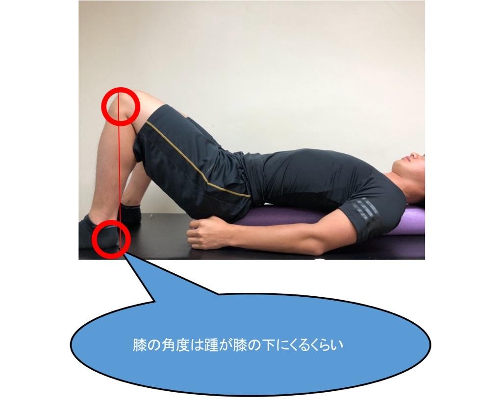 ストレッチポールと膝の角度