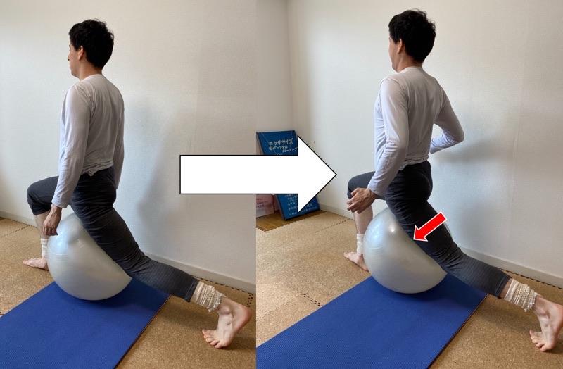 バランスボールを利用した腸腰筋のストレッチ