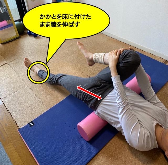 ストレッチポールを利用した腸腰筋のストレッチ